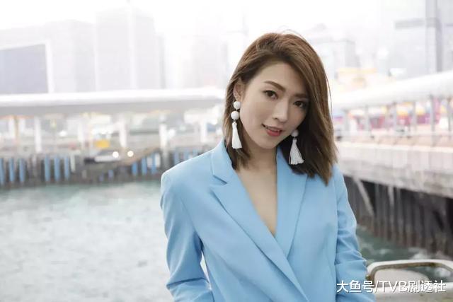 TVB上位女星直言抗拒姊弟恋:可能我老练一点