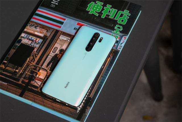 次旗舰竞争激烈:红米Note8 Pro迎来第三方商家降价,直降300元