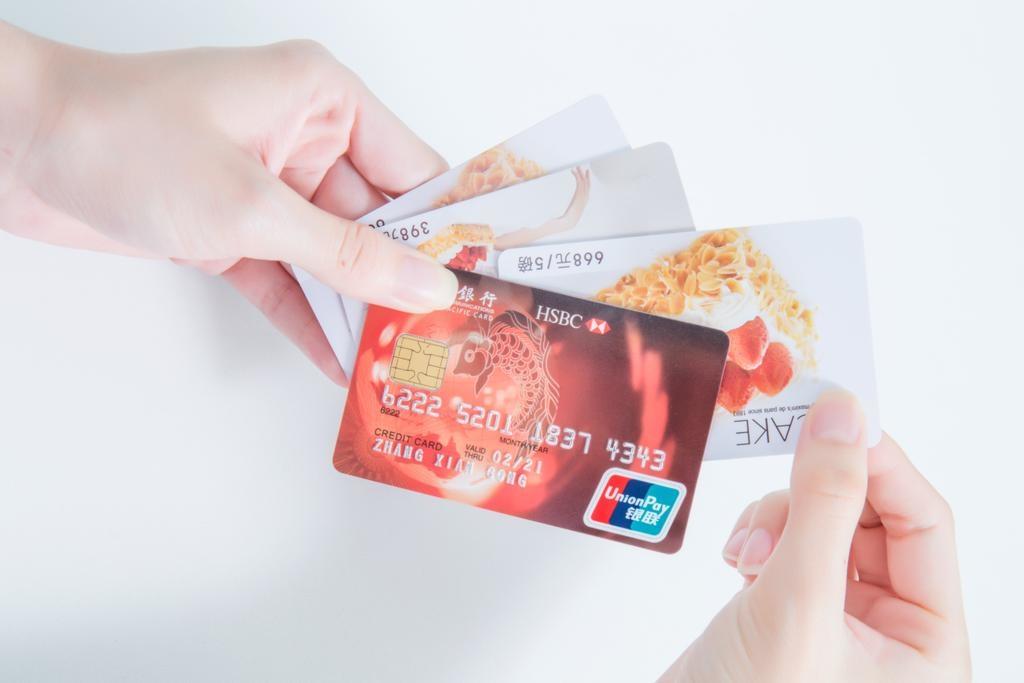 实测方法,让你的信用卡额度翻倍的10种实用方案