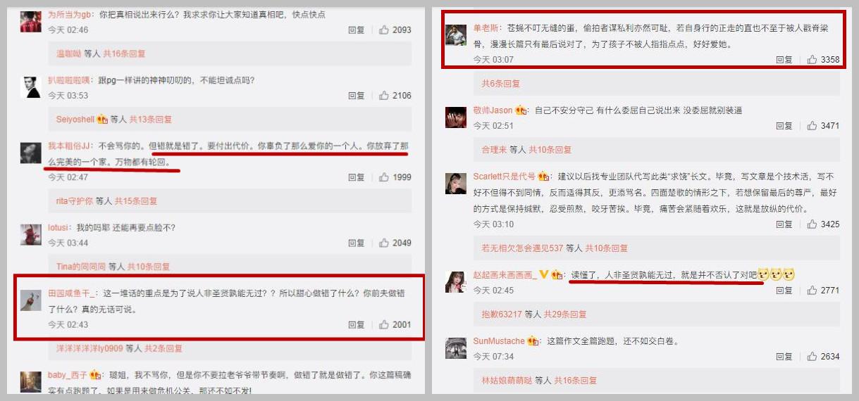 """38岁李小璐离婚后首次发文, 内容""""感人"""",开头称呼却出乎意料"""