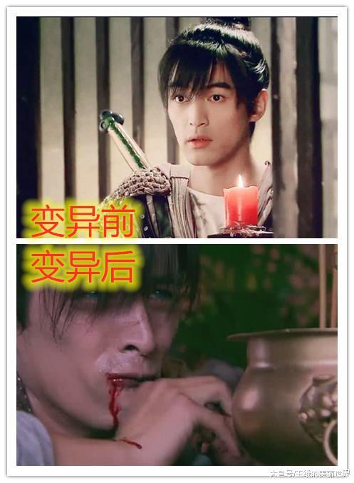 仙剑3:变异前VS后,景天靠化妆,龙葵靠特效,看到图4哭出声