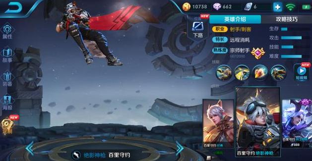 王者荣耀:最能抢人头的五个英雄,第一名队友都烦他!