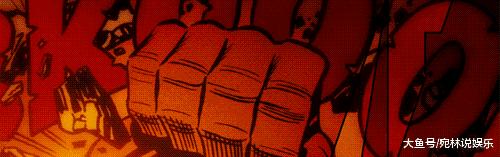雷神战斧为什么不劈背灭霸头部?请看迪士僧给漫威的6条划定