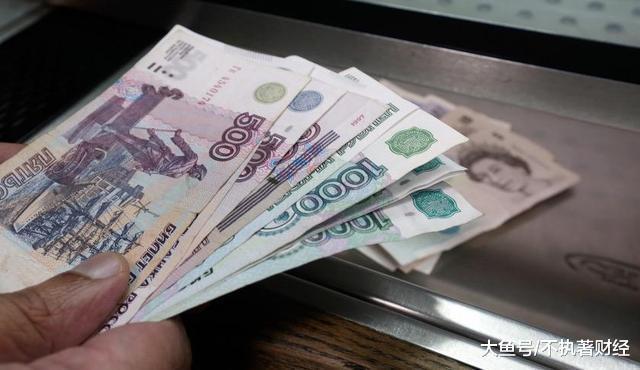 在高欠债和高军费下 俄罗斯经济会衰退吗?
