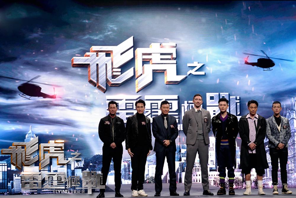那部均匀岁数40+的待播港剧 集齐TVB三小死 齐明星声威可否翻盘?