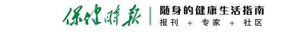 妇女生命周期健康服务的新挑战|中国妇幼健康学术大会会讯