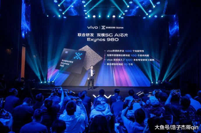 它终于来了!骁龙865确定12月发布, 首发不是小米也不是三星