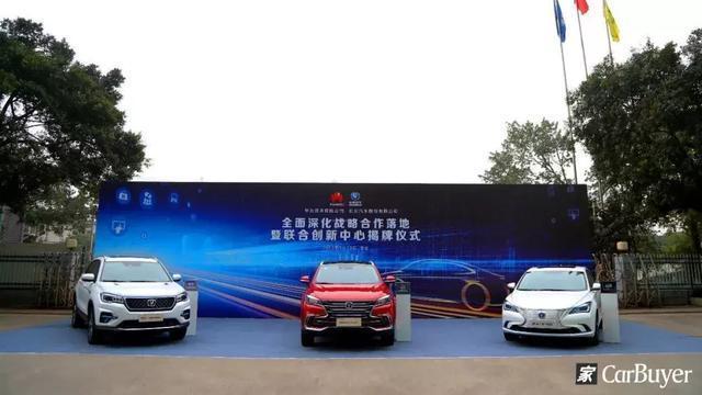 强强结合,取脚机品牌跨界协作的汽车厂商皆有哪些?