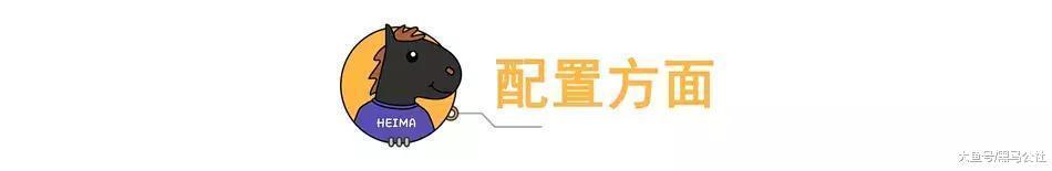 """这辆""""国产宝马X4"""", 官方报价14.99万!"""
