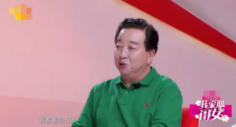 逃赵丽颖、刘诗诗已果, 今做为热男和吴昕配一脸, 网友: 综艺效果