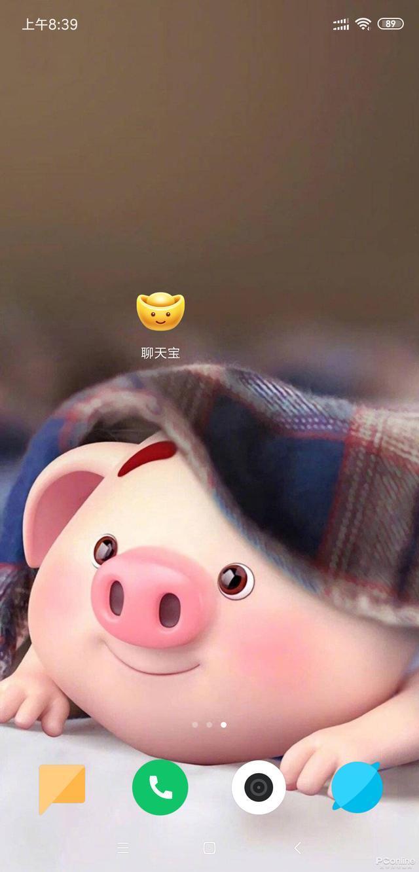 子弹短信新版变身聊天宝:边聊还能边赚钱?