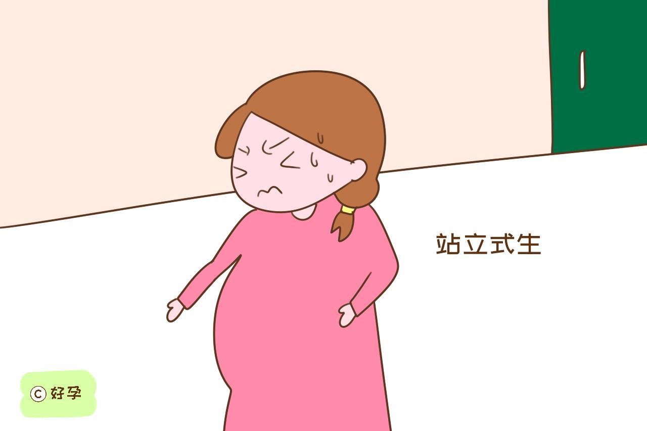 分娩时都是怎么生的?电视剧里的场景是真的,这几种姿势都有