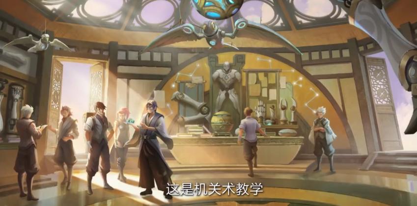 王者荣耀:夏日新版本稷下星之队6月上线,全新英雄竟是鲁班大师