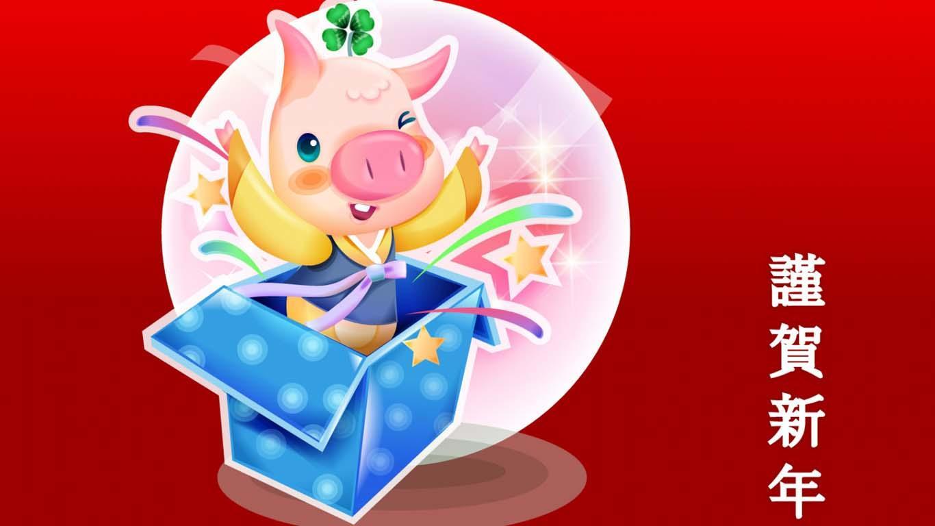 2019年猪年正月初四短信祝福语,新年祝福短信大全
