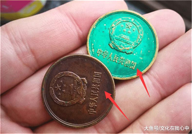 那两枚五角硬币一红一黑, 打包代价五千元, 您家能找到吗?