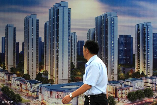 微妙改变!支撑三四线房价的政策变了,未来比一二线更尴尬?