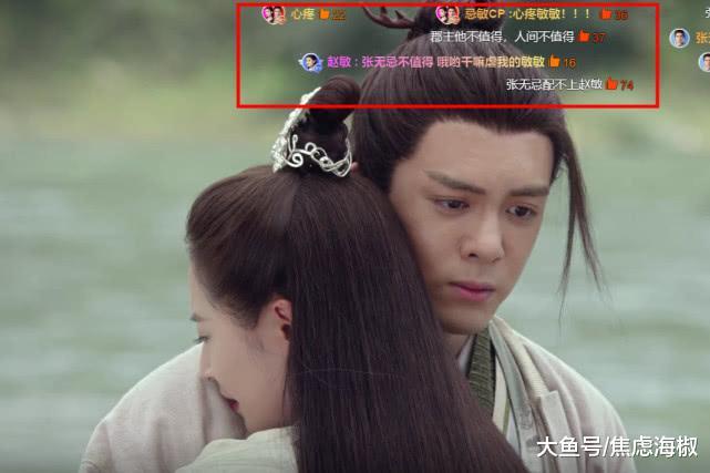 倚天屠龙记:赵敏扑入张无忌怀里,注意他的表情,网友狂刷弹幕