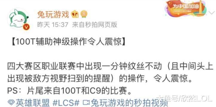 """SKT前选脚Bang果遭逢""""队霸""""而赛后自闭,单脚捂脸掩盖泪光"""
