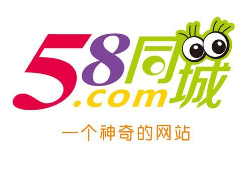 """互联网公司何以""""骗而不倒""""?网友:""""神奇""""的58,""""神秘""""的同城!"""