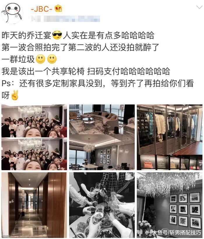 25岁坐拥千万豪宅,婚礼奢华程度堪比杨颖,这个网红有多壕?