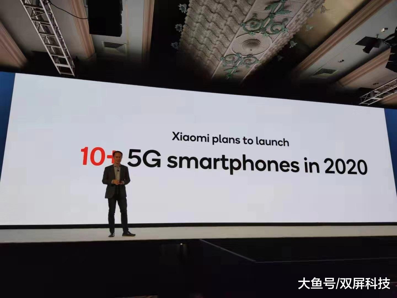 独揽高通5G全球首发,小米10首发骁龙865,Redmi K30首发骁龙765G
