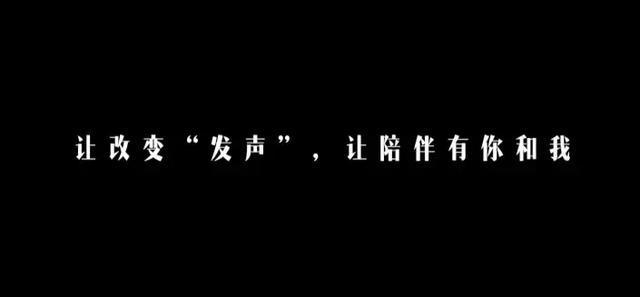 马云: 我时常想起, 十几年前那个凌晨走两小时上学的小女孩