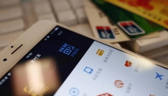 香港的经济很发达, 为何用手机支付的人很少? 受西方的观念影响较深