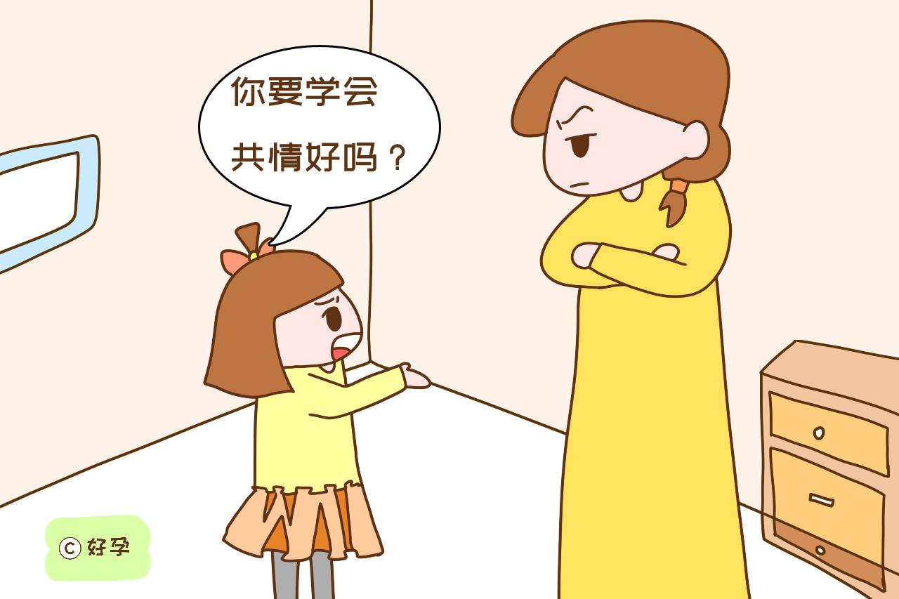 """尊重与共情,若只是毫无底线的妥协,家长小心把娃""""宠废了"""""""