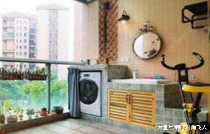 阳台放洗衣机切切要拆那个器械,住暂便知有多真用,忏悔太早据说