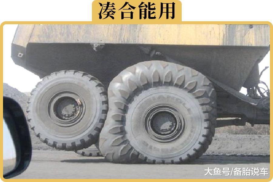 只要1枚硬币, 本身便能判断轮胎是不是要换了