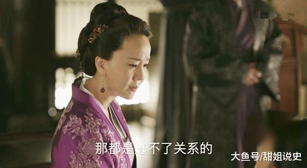 《知否》中,明兰为何对她能受封诰命非常惊讶?诰命夫人很可贵?