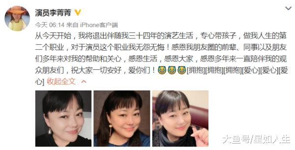 知名女演员宣布退出演艺圈,曾坦言舞台不干净,还遭导演联合封杀