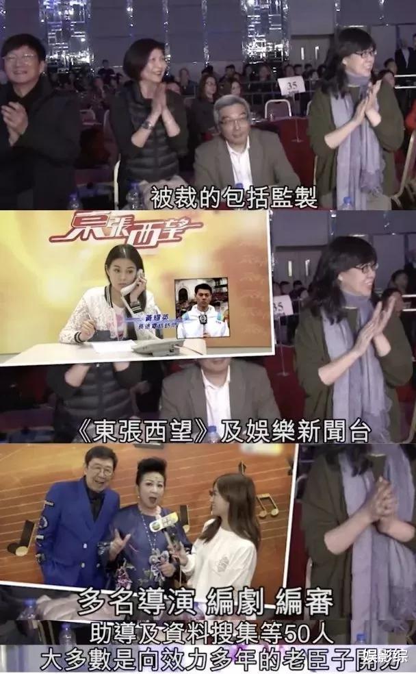 TVB老戏骨患病无钱治疗,古天乐伸援手,妻子:有一人停止资助