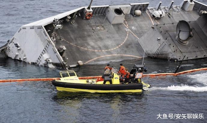 救援堕入窘境, 整艘神盾舰已被海火淹没, 专家: 5亿美圆打了火漂