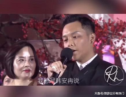 韩安冉婚礼致词泪崩,有谁注意到小猪这一举动?这次真找对人了!