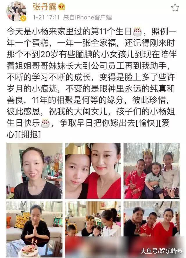 赵文卓晒齐家福,儿子像爸爸女儿像妈妈,三个孩子灵巧懂事超幸运