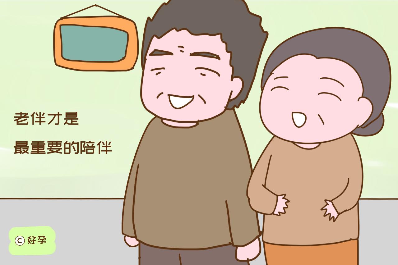 养儿防老不能成为生二胎的理由,做到这几点,晚年生活会更幸福