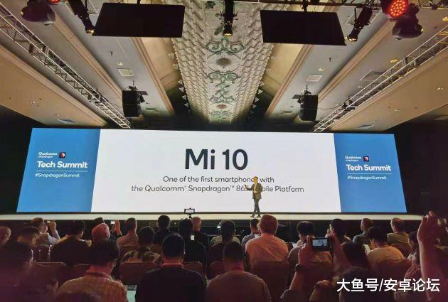 小米 10 全球首发骁龙 865!王腾:有信心让小米6用户换新机
