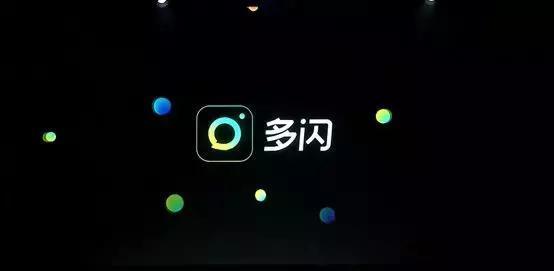 抖音宣布社交App「多闪」! 张小龙念做的, 抖音曾经完成了!