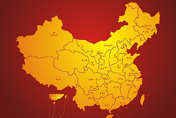 """""""中国事一个多彩开放的国度"""""""