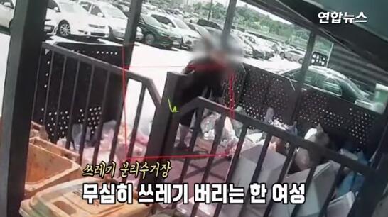 1600万私房钱藏废弃电锅,韩国男子一时忘记全当垃圾丢掉