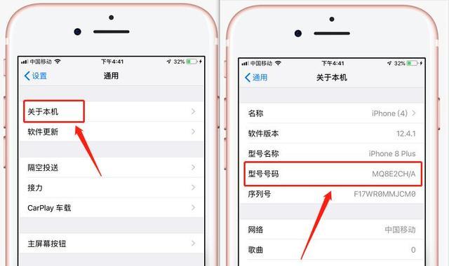 你的iPhone可能是翻新机?几步操作下来就能确认,再也不怕上当了
