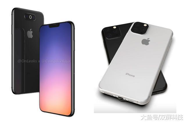 iPhone XI颜值被确认? 搭载三摄, 苹果A13+iOS13真锤