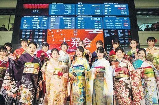 赛雷头条: 日本年轻一代女性如何理财? 追求投资多元化