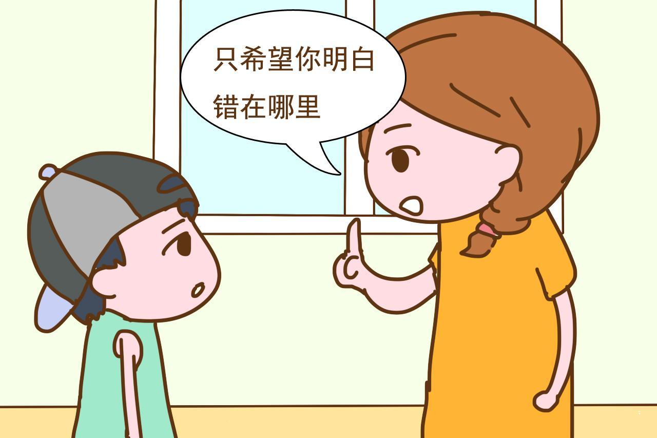 孩子犯错后,宝妈多跟他说这几句话,娃长大妥妥的情商高