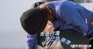 """节目组""""丧心病狂"""", 不给杨超越吃饭, 故意把她饿哭引爆话题"""