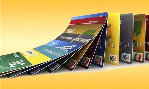 信用卡新规政策出台,以卡养卡的时代终结,卡奴要怎么办?