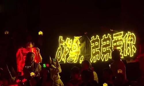 双十一晚会肖战王一博,唱歌跳舞才艺佳,肖战看到这个灯牌脸变黑
