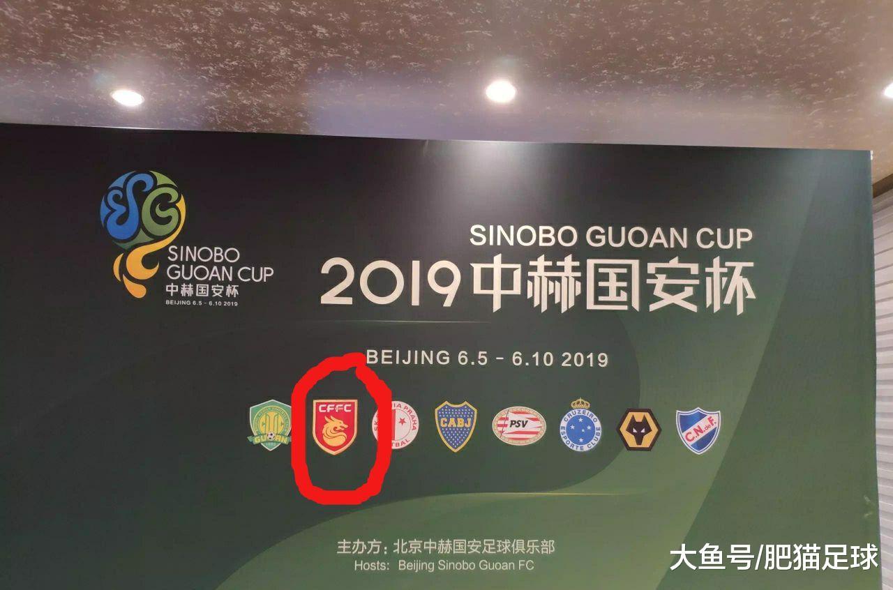 U18国青退赛, 河北梯队替补参加,知难而退还是保存实力?