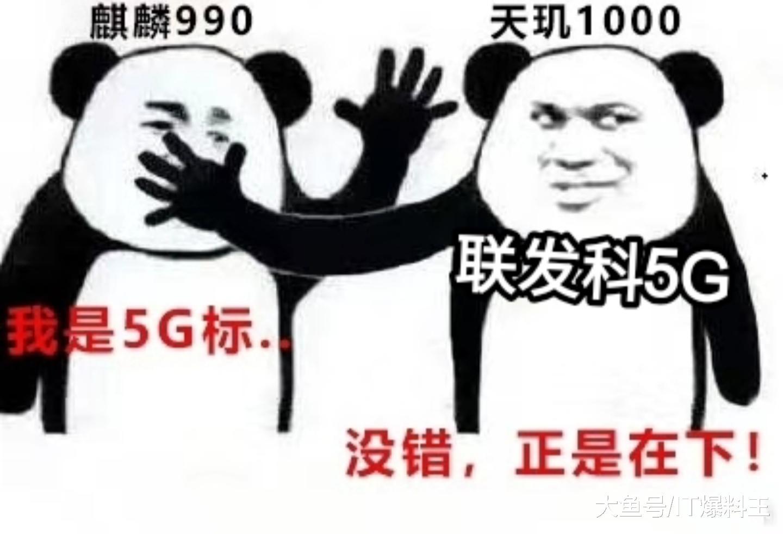发力5G、魅族逆袭!魅族17正式现身:或首发联发科天玑1000